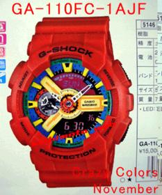 Name:  ga-110fc-1.jpg