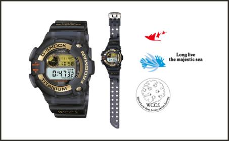 Click image for larger version.  Name:gshock-frogman-DW-9902GWC-8JR-001.jpg Views:1147 Size:14.7 KB ID:9283