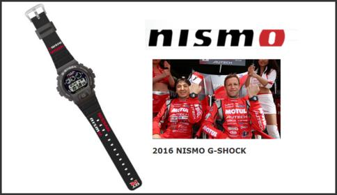Click image for larger version.  Name:gshock-Nissan-Nismo-2016-GW-6900-203.jpg Views:233 Size:17.4 KB ID:10682