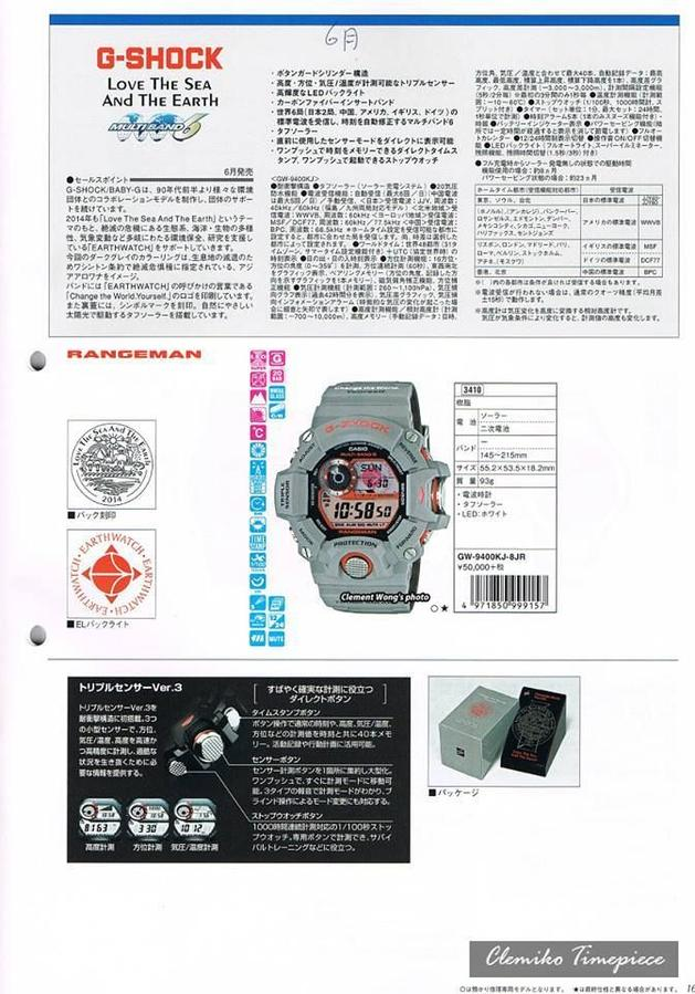 Click image for larger version.  Name:GW-9400KJ-8JR-watches-1397776043.jpg Views:553 Size:97.0 KB ID:9105