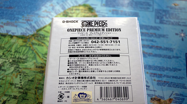 Click image for larger version.  Name:onepiece outer box bottom.jpg Views:367 Size:44.7 KB ID:8537